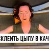 реклама на блоге julia_polomina