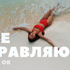 разместить рекламу в блоге starikova.t.v