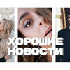 заказать рекламу у блогера starikova.t.v