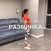 реклама на блоге Мария Смирнова