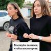 фото на странице Ира Гавриленко