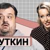 фото на странице xenia_sobchak