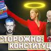 новое фото xenia_sobchak