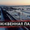 реклама в блоге xenia_sobchak