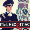 реклама у блоггера xenia_sobchak