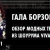 новое фото iamgalaborzova
