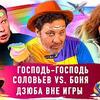 новое фото sergeiminaev