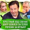 фото на странице sergeiminaev