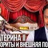 лучшие фото sergeiminaev