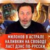 фото sergeiminaev