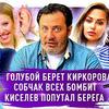 фотография sergeiminaev