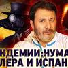 реклама у блогера sergeiminaev
