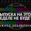 разместить рекламу в блоге sergeiminaev