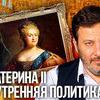 реклама на блоге sergeiminaev