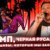 реклама в блоге sergeiminaev