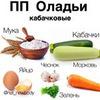реклама в блоге Наталия Nat_newbody