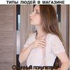 новое фото Наташа Емельянова