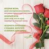 фото на странице Ольга Валяева