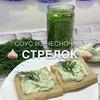 реклама у блогера Светлана Спиридонова
