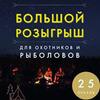 заказать рекламу у блогера Петр Миненко