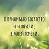 реклама у блогера Настя Смолина