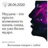реклама в блоге Ульяна Волшебная