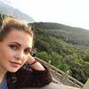 фото Ирина Кирсанова