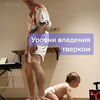 новое фото Александр Шулико