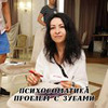 реклама в блоге Лилия Куницкая