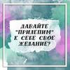 лучшие фото Лилия Куницкая