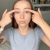 разместить рекламу в блоге Татьяна Борзова