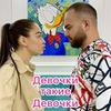 лучшие фото Сергей Крутой