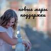 реклама на блоге Александра Новичкова