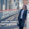 реклама у блогера Александра Новичкова