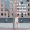 лучшие фото Александра Новичкова