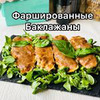 реклама на блоге bur.food