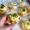 реклама на блоге Марианна cooking_with_m_