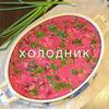 реклама у блогера Анжелика gotovim_s_likoi