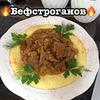 новое фото Седа seda.foodblogger