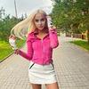 реклама на блоге Кристина Журавлева