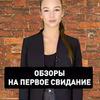 разместить рекламу в блоге Ольга Измайлова