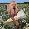 заказать рекламу у блогера Яна Панковская