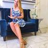 разместить рекламу в блоге Кристина Жукова