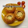реклама у блогера Ирина Мединцева