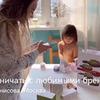 фото Анна Денисова