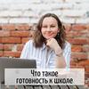 лучшие фото Екатерина Кес