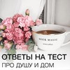 лучшие фото Елена Измайлова