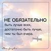 фото Елена Измайлова