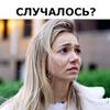 реклама на блоге Орияна Коницкая