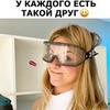 фото на странице Орияна Коницкая